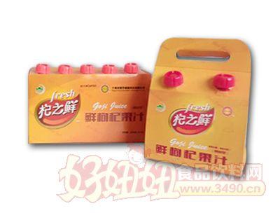 杞之鲜鲜枸杞果汁精品礼盒