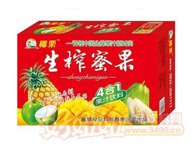 椰栗生榨蜜果箱装