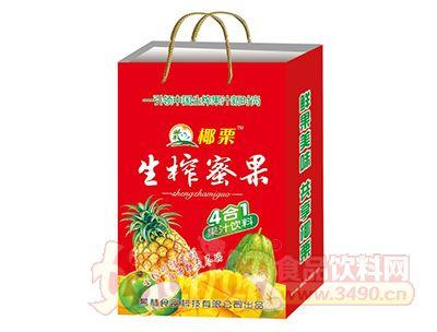 椰栗生榨蜜果礼盒