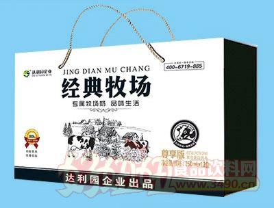 经典牧场_达利园企业经典牧场奶250mlx12盒
