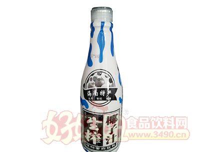 晨铭海南特产生榨椰子汁