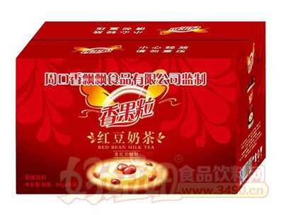晨铭香果粒红豆奶茶