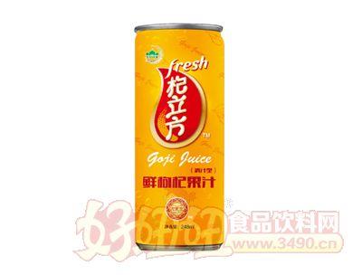 杞立方鲜枸杞果汁