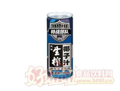 舒旺生榨椰子汁245ml