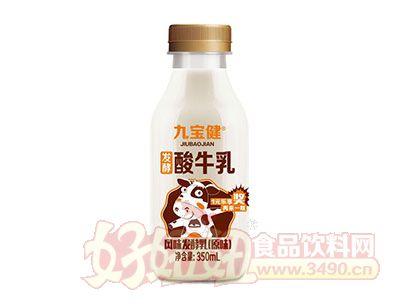 九宝健发酵型酸牛乳原味发酵乳350ml