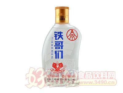 铁哥们45度浓香型白酒100ml