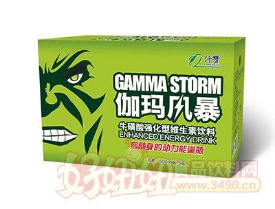 仟赞伽玛风暴绿色箱皮