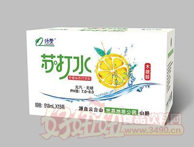 仟赞柠檬苏打水箱皮