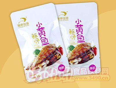 闽南渔港酥骨小黄鱼糖醋味15g(鱼仔)