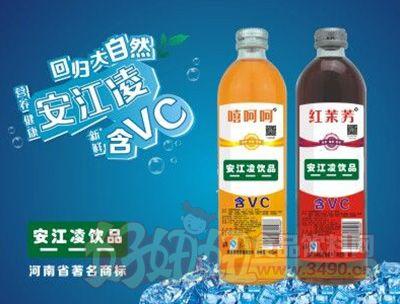 安江凌饮品VC饮料系列