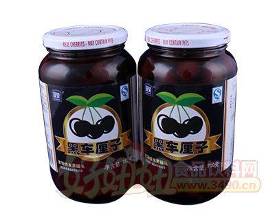 冠荣黑车厘子水果罐头