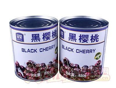 冠荣黑樱桃水果罐头