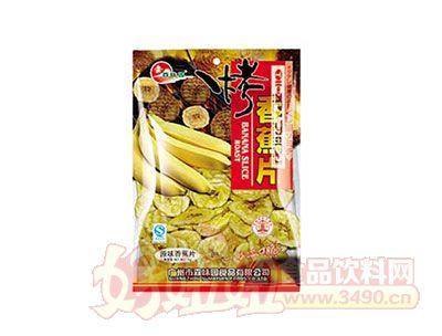 农夫山庄烤香蕉片原味