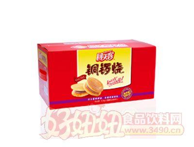 回头客铜锣烧礼盒装夹心蛋糕(香芋味)1500g