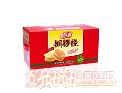 回�^客�~����Y盒�b�A心蛋糕(抹茶味)1500g