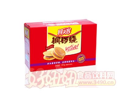 回头客铜锣烧礼盒装夹心蛋糕(香芋味)800g