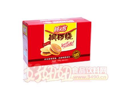 回头客铜锣烧礼盒装夹心蛋糕(红豆味)800g