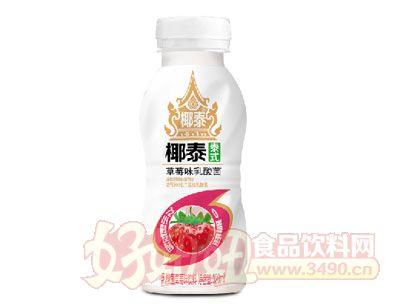 椰泰草莓味乳酸菌520ml