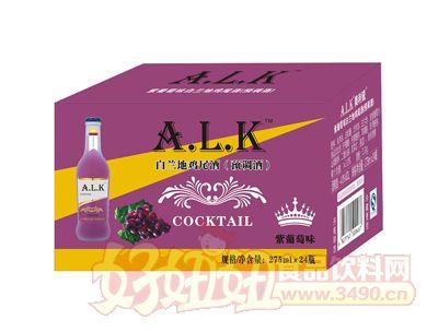 紫葡萄味白兰地鸡尾酒275ml×24瓶