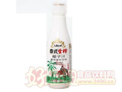大美华椰-生榨椰子汁-500ml