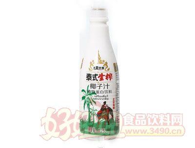 大美华椰生榨椰子汁1.25l