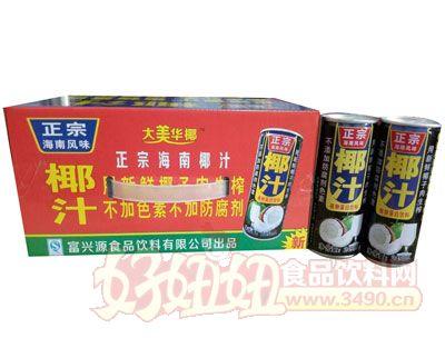大美华椰-生榨椰子汁箱装245mlx15