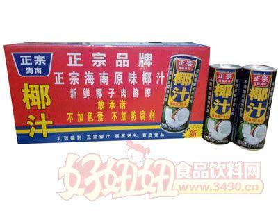 大美华椰椰汁加长版-245mlx15