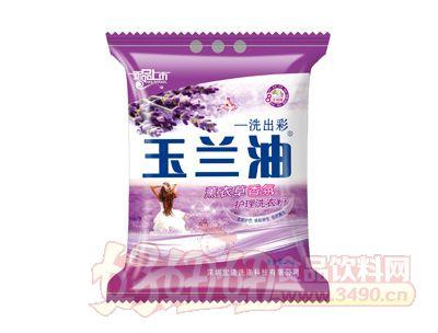 玉兰油薰衣草香氛护理洗衣粉3kg