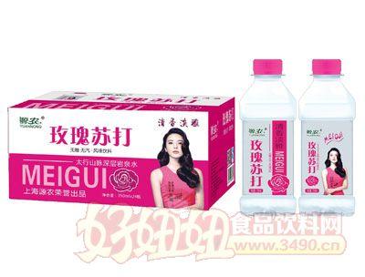 源农玫瑰花苏打水350mlx24瓶