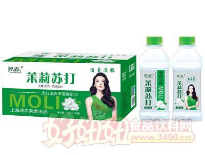 源农茉莉苏打水350mlx24瓶