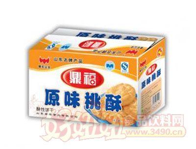 鼎福1kg桃酥