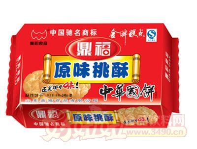 鼎福248g桃酥改红色