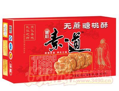 鼎福素道桃酥1.5kg