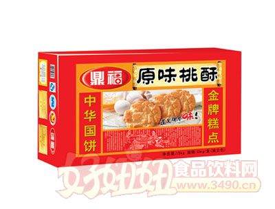 鼎福原味桃酥1.5kg