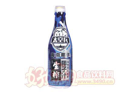 太空兵生榨椰子汁