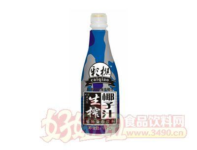 彩樵生榨椰子汁1.25L