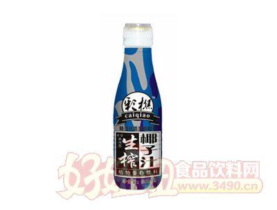 彩樵生榨椰子汁500ml