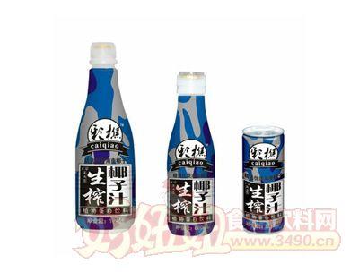 彩樵生榨椰子汁植物蛋白饮料系列