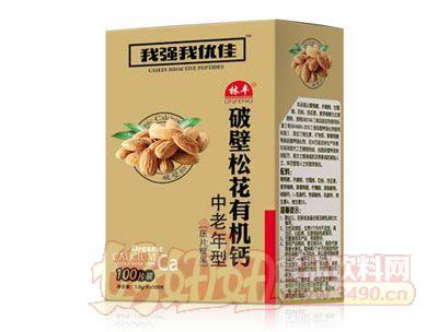 林丰药业-破壁松花有机钙(中老年型)