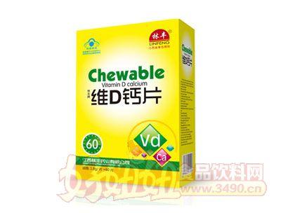 林丰药业-维D钙片60片
