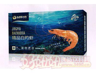 南春海涛精品白灼虾