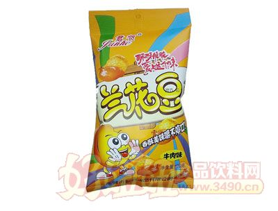 君贺兰花豆(牛肉味)