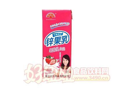 金初元锌果乳果酸乳草莓味饮品250ml