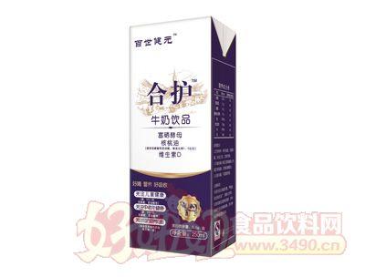 百世健元合护牛奶饮品250ml