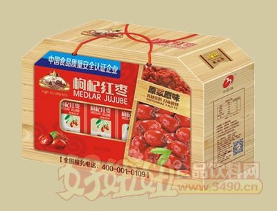 华宝枸杞红枣饮料礼盒