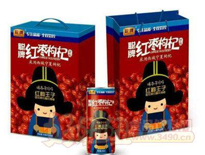 汉中洋红枣枸杞饮料