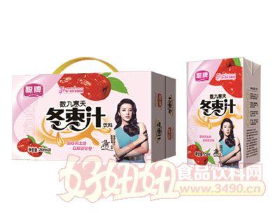 汉中洋冬枣汁