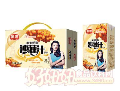 汉中洋沙棘汁