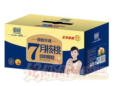 汉中洋臻醇低糖7月核桃汁
