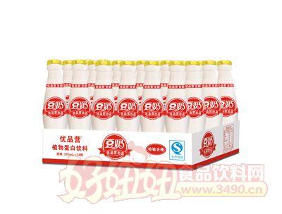 优品营豆奶植物蛋白饮料330ml×24瓶